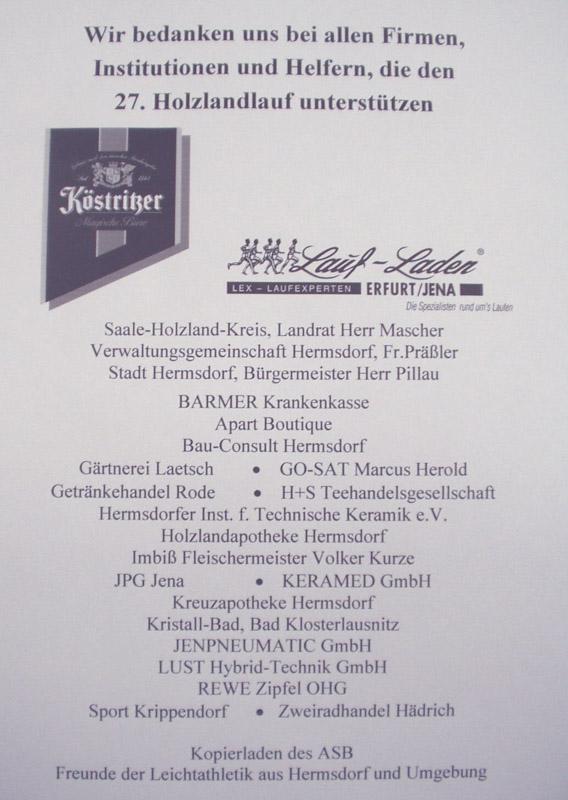 hll_2003_0006